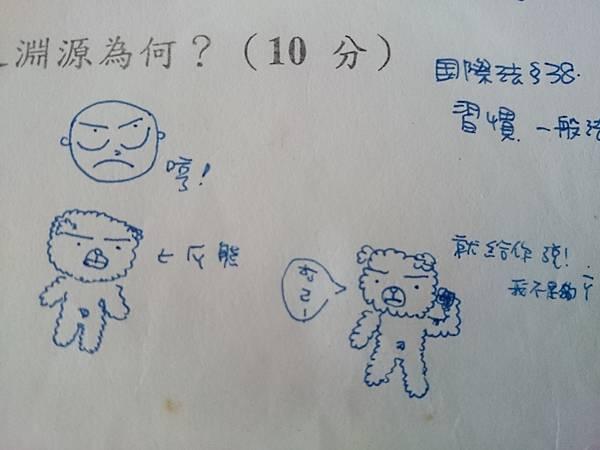 哈熊 (4).JPG