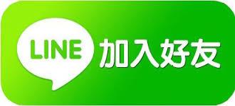 康和XQ軟體→康和金好康(提供國內證券期貨與國內盤後交易)