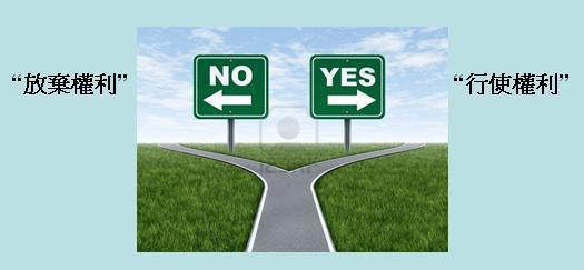 選擇權新手教學-請問選擇權怎麼交易要注意什麼呢?