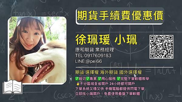 S__40263861.jpg