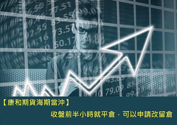 entrepreneur-1340649_1280.jpg