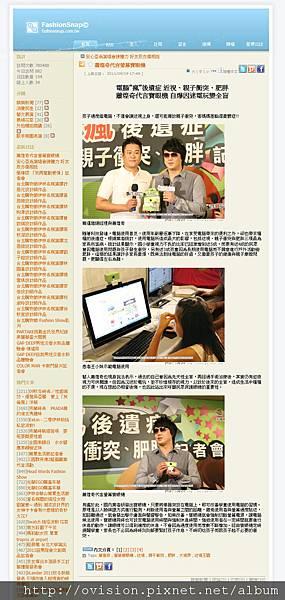 "1.FashionSnap_電腦""瘋""後遺症:近視、親子衝突、肥胖 (1).jpg"