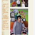 "1.FashionSnap_電腦""瘋""後遺症:近視、親子衝突、肥胖 (2).jpg"