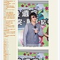"1.FashionSnap_電腦""瘋""後遺症:近視、親子衝突、肥胖 (3).jpg"