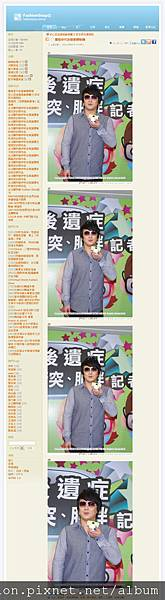 "1.FashionSnap_電腦""瘋""後遺症:近視、親子衝突、肥胖 (4).jpg"