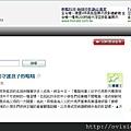 2.funP 新聞通_別讓孩子迷網!寶眼機與您一起護孩子的眼睛.jpg