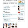 6.MSN_雙眼全盲 蕭煌奇自爆多因年少時沉迷電玩所致.jpg