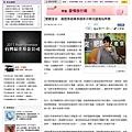 7.Nownews_雙眼全盲 蕭煌奇自爆多因年少時沉迷電玩所致.jpg