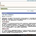 9.Qbow養生健康網_暑假後近視學童2成.jpg