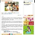 10.Wenews_網迷眼不瞇 業者推出寶眼機保護孩子的眼.jpg