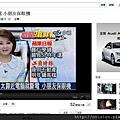 12.You Tube_太靠近電腦就斷電 小朋友保眼機.jpg