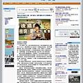 "11.wowonews_電腦""瘋""後遺症 近視、親子衝突、肥胖 蕭煌奇代言寶眼機 自爆因迷電玩變全盲.jpg"