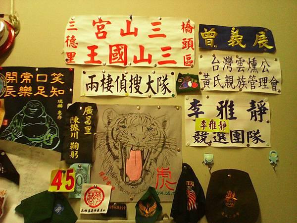 高雄環球電繡學號電腦刺繡繡花打版製版