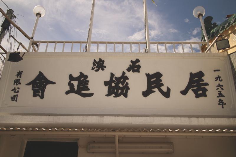 DPP_0119.JPG