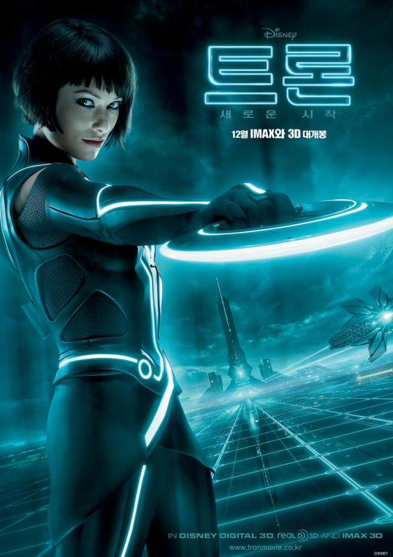 tron-legacy-poster-3.JPG