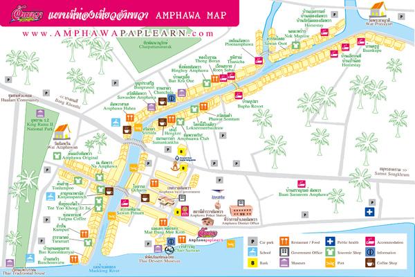 map_amphawa.jpg