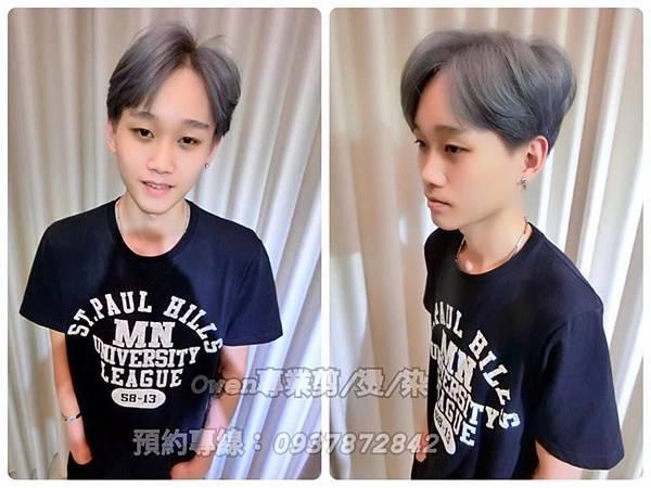 灰色/特殊染髮/韓系髮型