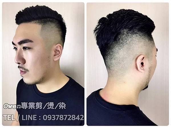 Owen髮型設計師 台北北車推薦男生燙髮