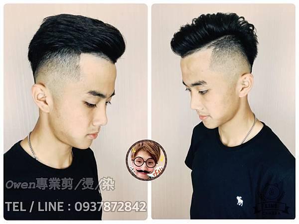 台北北車推薦男生燙髮/油頭/空氣燙
