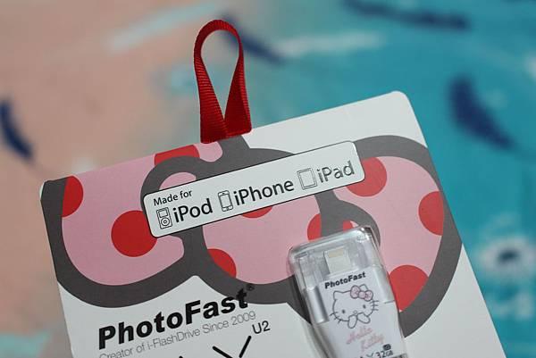 PhotoFast_4.JPG