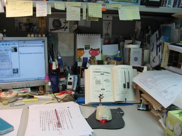 我的辦公桌之1