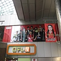 汐留的日本電視台賣店