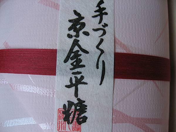 IMG_5458.JPG