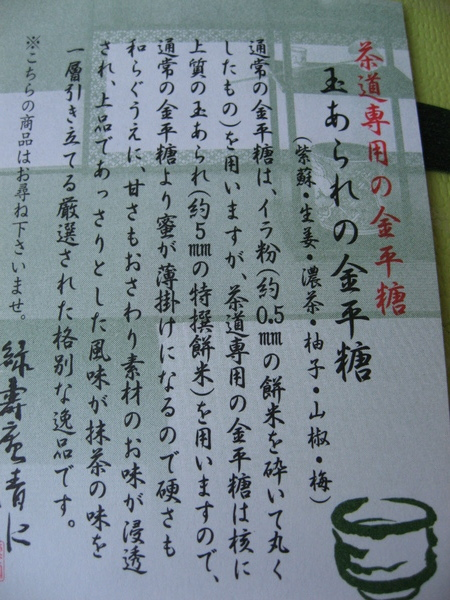 IMG_5464.JPG