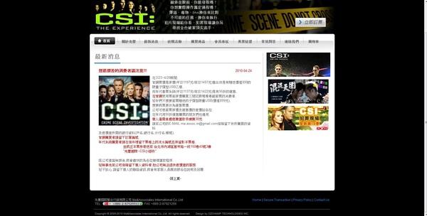 csi2.jpg
