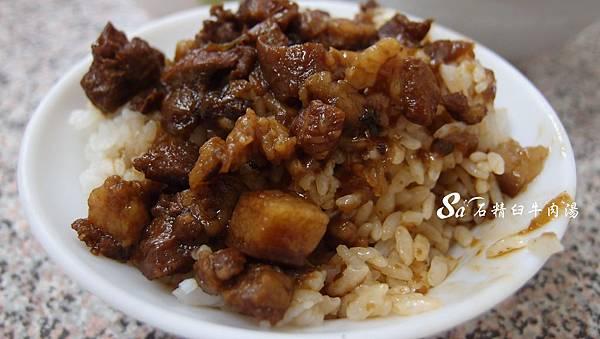 石精臼牛肉湯-魯肉飯
