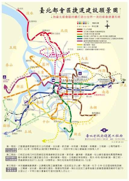 捷運遠景圖.jpg