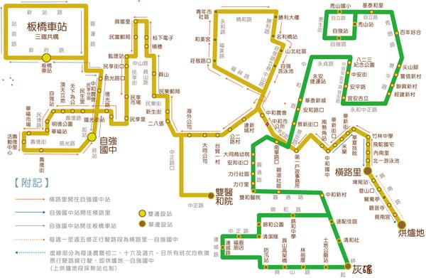 中和市接駁公車.jpg