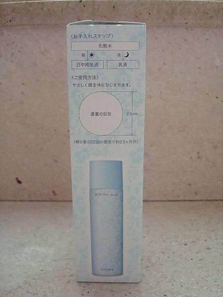 DSC09518.JPG