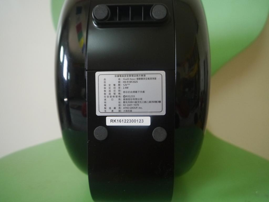 P14800861.jpg