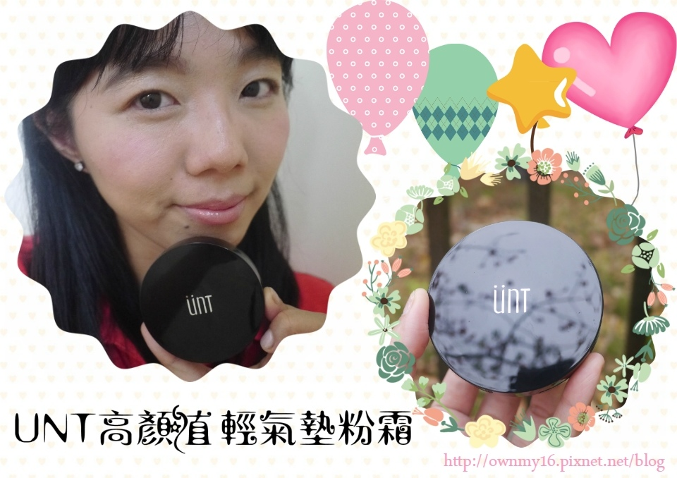 FotoJet Collage12.jpg