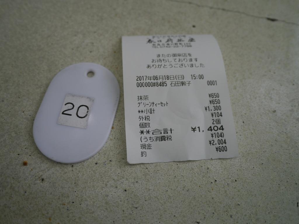 P1670135.JPG
