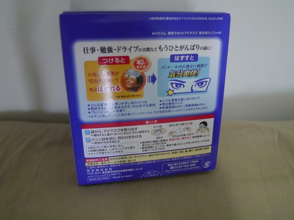 P1680039.JPG
