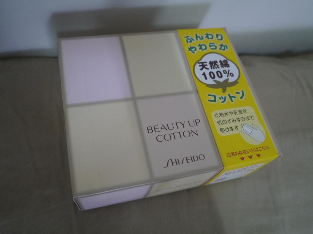 P1680045.JPG