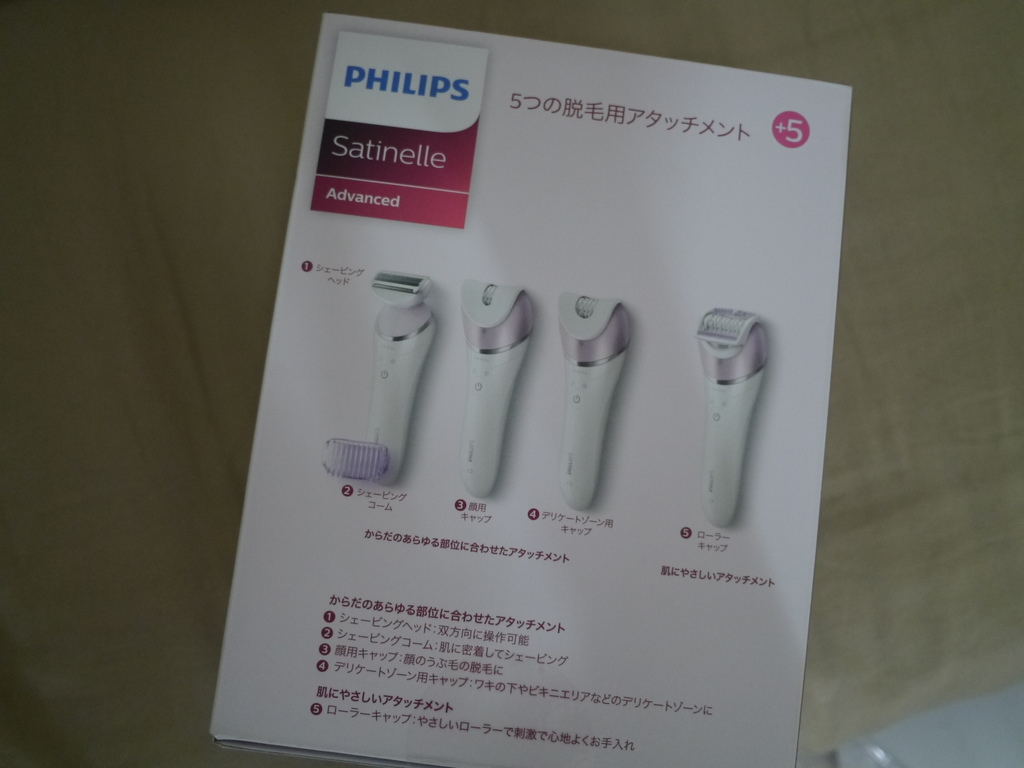 P1680159.JPG