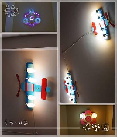 嗨樂園-燈4拚.jpg