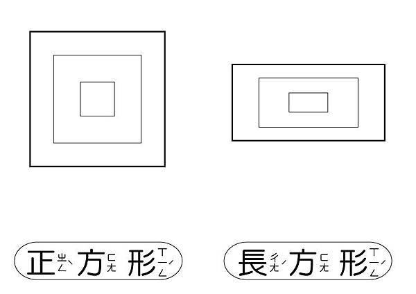 線條圖卡-正方+長方.jpg