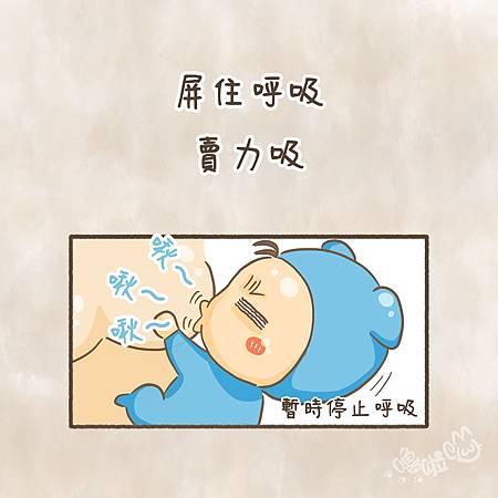親餵寶寶-1M-1.jpg