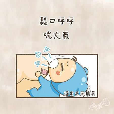 親餵寶寶-1M-2.jpg