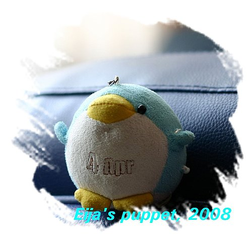 /home/service/tmp/2008-11-02/tpchome/904123/1.jpg