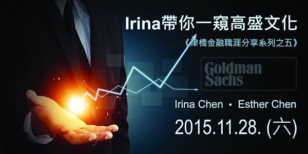 20151128_金融講座