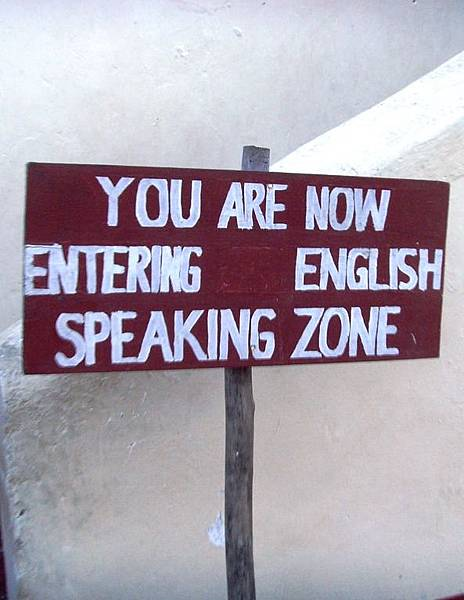 speak english zone.jpg