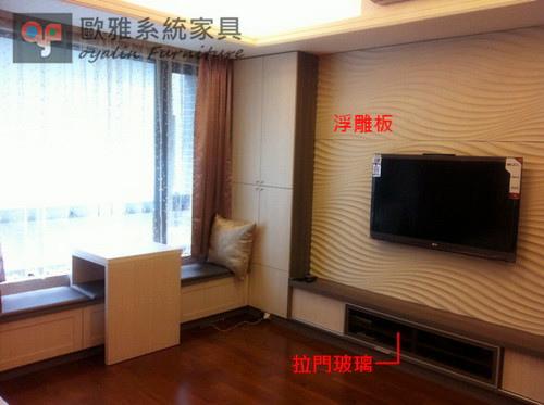 1339991124-BOOS 臥室.jpg