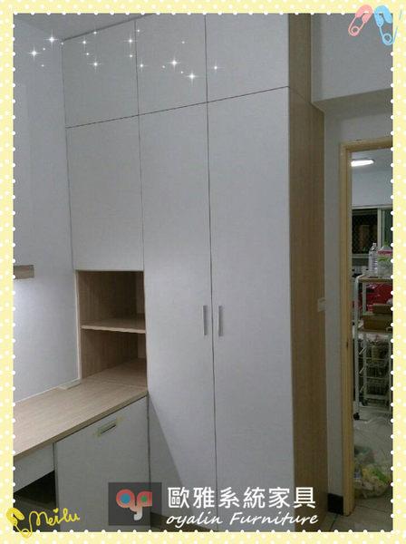 p016850453079-item-5883xf2x0448x0600-m