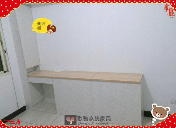 p016850456834-item-4448xf2x0600x0438-m