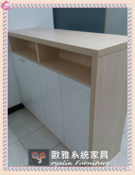 p016850525414-item-8975xf1x0463x0600-m